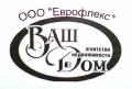 Агентство недвижимости «Ваш Дом». Адрес: Ставропольский край, Невинномысск,  , Бульвар Мира-5/3.