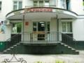 Салон красоты «Гармония». Адрес: Ставропольский край, Невинномысск,  , ул.Менделеева, 7.