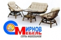«Смирнов-Мебель». Адрес: Карачаево-Черкесская, Черкесск,  , ул.Энтузиастов, 33.