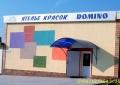 Ателье красок «DOMINO». Адрес: Краснодарский край, Геленджикский район,  Геленджик, ул. Тельмана, 137.