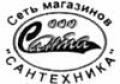"""Сеть магазинов """"Сантехника"""". Адрес: Краснодарский край, Геленджикский район,  Геленджик, ул. Полевая, 2."""