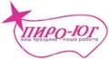 """Фирма """"Пиро-Юг"""". Адрес: Краснодарский край, Геленджикский район,  Геленджик, ул. Грибоедова, 25, цокольный этаж."""