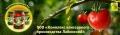 Комплекс консервного производства «Лабинский». Адрес: Краснодарский край, Лабинск,  , ул. Первомайская, № 12.