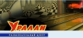 """Развлекательный центр """"Уралан"""". Адрес: Калмыкия, Элиста,  , ул. Номто Очирова, 9."""