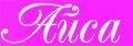 """Журнал для женщин """"Айса"""". Адрес: Калмыкия, Элиста,  , ."""