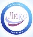 Лизинговая компания ЗАО «ЛиКо». Адрес: Краснодарский край, Сочинский р-н,  Сочи, Центральный район, ул. Курортный проспект, 18, оф. 1017.