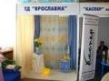 Торговый Дом «Ярославна». Адрес: Краснодарский край, Сочинский р-н,  Сочи, ул. Роз, 95.