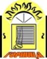Компания «Горница». Адрес: Краснодарский край, Сочинский р-н,  Сочи, Сухумское шоссе, 50/2.