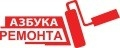 «Азбука ремонта». Адрес: Краснодарский край, Сочинский р-н,  Сочи, улица Донская, 7.