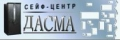 "ООО Сейф центр ""Дасма"". Адрес: Краснодарский край, Сочинский р-н,  Сочи, ул. Красноармейская , 2."