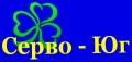 "Компания ""Серво-Юг"". Адрес: Краснодарский край, Сочинский р-н,  Сочи, ул. Конституции д. 50 оф. 12."