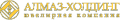 """Алмаз-холдинг"". Адрес: Краснодарский край, Сочинский р-н,  Сочи, ул. Демократическая, 22, ТЦ ""Фаворит""."