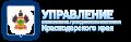 Управление ЗАГС Краснодарского края. Адрес: Краснодарский край, Краснодар,  , Краснодарский край, 350020, Краснодар, ул. Северная, 279.