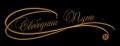 """ЦЕНТР """"СТУДИЯ ЛИЧНОСТИ и ОТНОШЕНИЙ"""". Адрес: Краснодарский край, Сочинский р-н,  Сочи, ."""