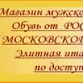 "Магазин «АРГУС» (""ARGUS""). Адрес: Краснодарский край, Армавир,  , ул. К. Маркса."