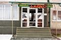 Свадебный салон «АМОНД». Адрес: Северная Осетия Алания, Владикавказ,  , ул. Армянская, 25 «Б».