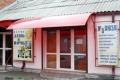 Магазин «ДЕНЬ И НОЧЬ». Адрес: Северная Осетия Алания, Владикавказ,  , угол пр. Коста, 103 / ул. Гикало, 25.