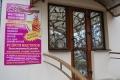 Ногтевая школа-студия «МИЛАДА». Адрес: Кабардино-Балкарская, Нальчик,  , ул. Байсултанова, 25.
