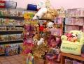 Магазин «Игрушки». Адрес: Северная Осетия Алания, Владикавказ,  , ул. Джанаева, 26.
