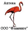 Аптека «Фламинго». Адрес: Северная Осетия Алания, Владикавказ,  , пр.Коста, 117.