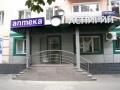 """Аптека """"Аспирин плюс"""". Адрес: Северная Осетия Алания, Владикавказ,  , пр. Коста 260."""
