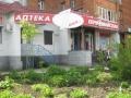 """Аптека """"Первомайская"""". Адрес: Северная Осетия Алания, Владикавказ,  , ул.Доватора, 23, ул.Маркова, 51."""