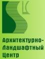 «Архитектурно-ландшафтный центр». Адрес: Краснодарский край, Сочинский р-н,  пос. Адлер, ул. Гастелло, 40а, 3 этаж, офис 23.