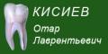 Кисиев Отар Лаврентьевич. Адрес: Северная Осетия Алания, Владикавказ,  , ул.Иристонская 27.