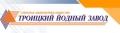 """ОАО """"Троицкий йодный завод"""". Адрес: Краснодарский край, Крымск,  , Крымский район, ст. Троицкая."""