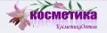 """Научно-производственная фирма """"Лик-Сервис"""". Адрес: Ставропольский край, Ставрополь,  , Зоотехнический пер, 15."""