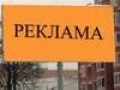 "Рекламное агентство ""LuxPublic"". Адрес: Краснодарский край, Крымск,  , ул. Ленина, 211."
