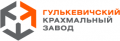 ООО Крахмальный завод «Гулькевичский». Адрес: Краснодарский край, Гулькевичи,  , .