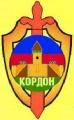 ООО ЧОП «Кордон». Адрес: Краснодарский край, Абинск,  , ул. Заводская, 4.