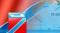 Муниципальное учреждение «Управление земельных ресурсов Туапсинского городского поселения». Адрес: Краснодарский край, Туапсинский район,  Туапсе, ул. Победы, д. 17, каб. 10.