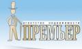 "Агентство недвижимости ""Премьер"". Адрес: Краснодарский край, Туапсинский район,  Туапсе, М. Жукова, 18."