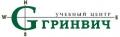 """Учебный центр """"Гринвич"""". Адрес: Краснодарский край, Новороссийск,  , ул. Куникова, д. 21."""
