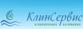 """Компания """"КлинСервис"""". Адрес: Краснодарский край, Новороссийск,  , ул. Малоземельская 5.."""