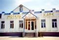 """Гостиница """"Флинт"""" (мотель). Адрес: Краснодарский край, Ейск,  , ул. Рабочая 1/3."""