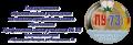 """""""ПРОФЕССИОНАЛЬНОЕ УЧИЛИЩЕ № 73"""". Адрес: Краснодарский край, Приморско-Ахтарск,  , ул. Тамаровского, 85."""