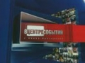 """Телерадиокомпания """"Светлоград ТВ"""". Адрес: Ставропольский край, Светлоград,  , ул. Ленина, д. 31."""