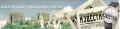 Газета «Шахтинские известия». Адрес: Ростовская область, Шахты,  , ул.Советская, 143.