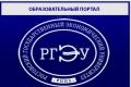 Филиал «РГЭУ (РИНХ)». Адрес: Ростовская область, Сальск,  , ул. Промышленная, 1.