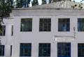 Школа № 8. Адрес: Ростовская область, Шахты,  , ул.10 лет За Индустриализацию, 179.
