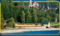 Курортный Комплекс «Камарит». Адрес: Другие страны, Абхазия,  Новый Афон, ул. Лакоба 21а.