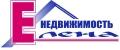 «Недвижимость Елена». Адрес: Краснодарский край, Славянск-на-Кубани,  , ул. Краснодарская 259а, офис №206.