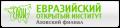 Азовский филиал Евразийского открытого института. Адрес: Ростовская область, Азов,  , ул. Промышленная, 2.
