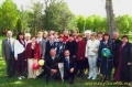 Профессиональное училище № 50. Адрес: Ростовская область, Донецк,  , улица Королева, 12.