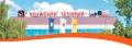 ОАО «Волжский трубный завод». Адрес: Волгоградская область, Волжский,  , ул. Автодорога 7, д.6.