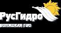 Волжская ГЭС. Адрес: Волгоградская область, Волжский,  , пр. Ленина, 1а.
