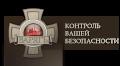 Группа компаний «Варяг». Адрес: Краснодарский край, Краснодар,  , ул. Буденного, 117/1.